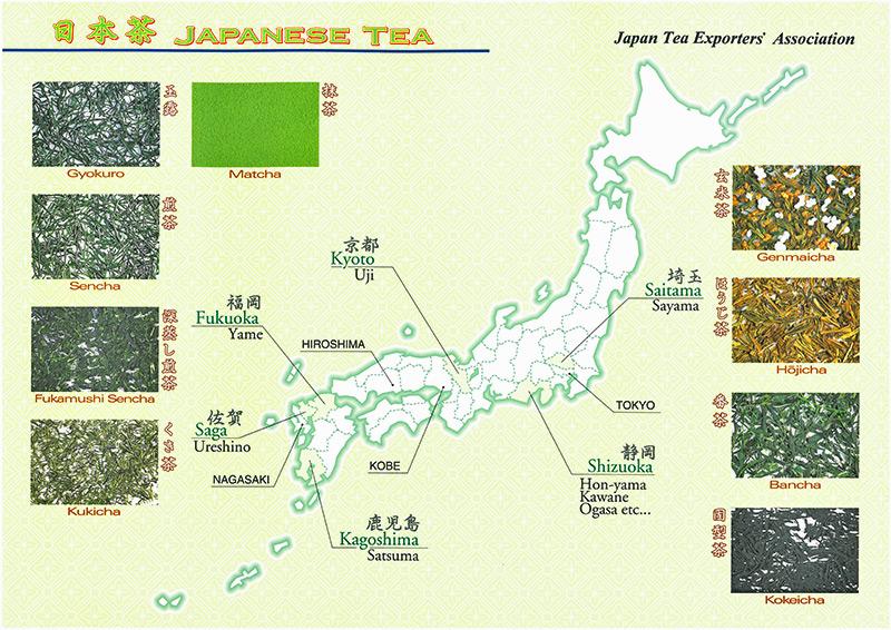 kobu-teeversand-anbaugebiete-japantee